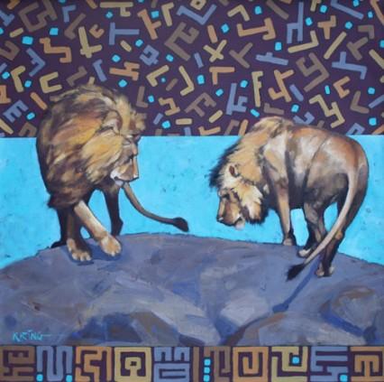 Serengetti Lions & Kuba